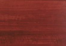 Cayenne Cherry (CE)